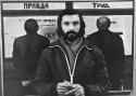 История ТСХР: В.Сундуков в зале «На Каширке»