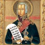 Иконопись объединила столетия