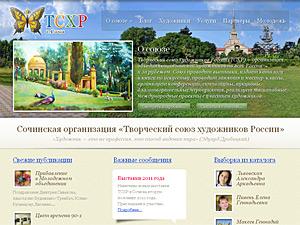 Максим Жебелев — создание и поддержка хороших сайтов