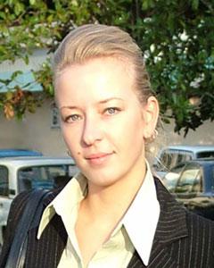 Степанова Татьяна Викторовна