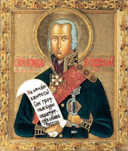 Выставка ТСХР иконописи «Святая Русь» в Сочи