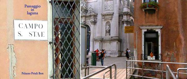 Набираются группы художников в Италию