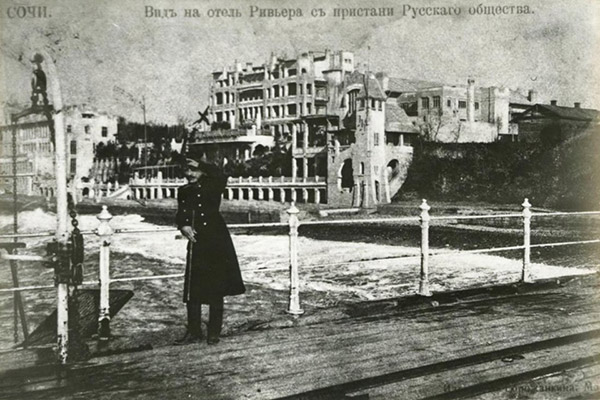 История Кавказской Ривьеры