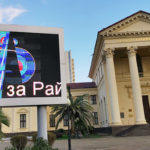 Баталии за Рай: Экраны срекламой проекта